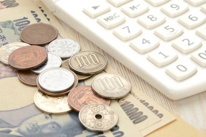 投資資金の計算