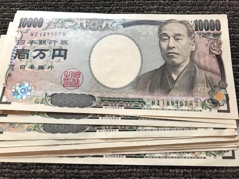 投資資金10万円